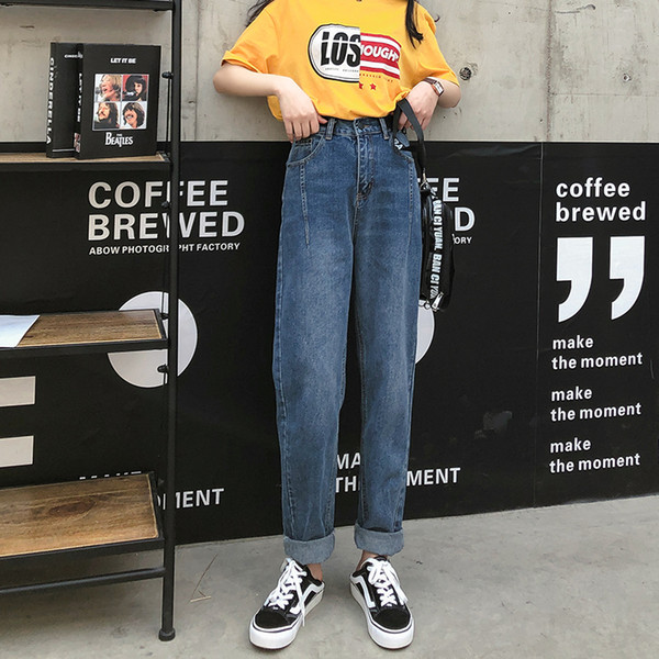 Wide-legged jeans women spring and autumn period women's clothing tall waist students bf joker loose pants