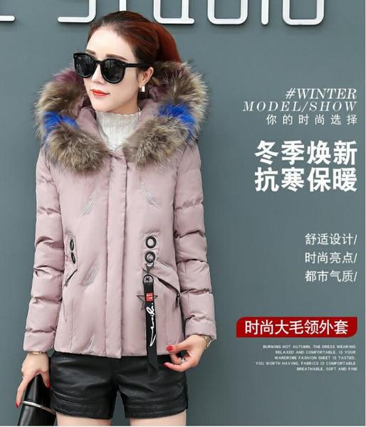 Inverno vestido de algodão feminino curto 2018 desgaste do inverno nova versão coreana solta roupas BF algodão jaqueta espessa jaqueta