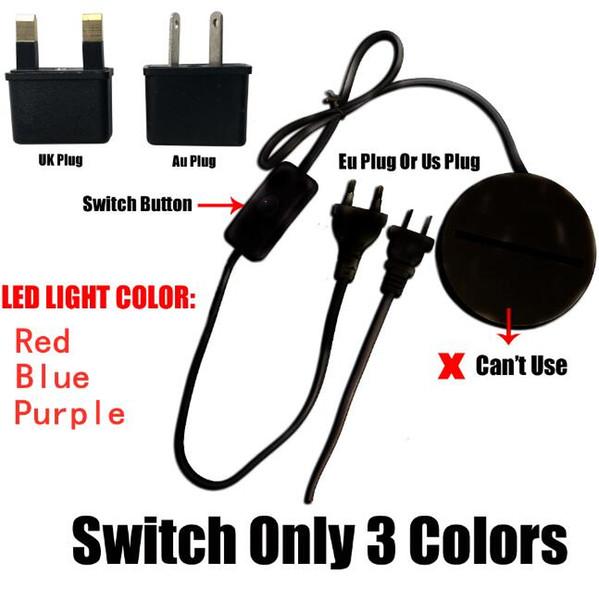 3 색 스위치 전용