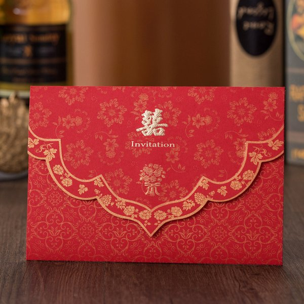 Chinese Traditional Double Xi Red Flower Laser Cut Wedding Invitation Bridal Shower Engagement Invites With Envelope Sample Wedding Invitation Cards