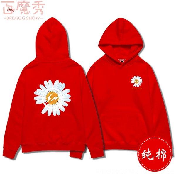 B296 Daisy (ön Ve Arka Baskı) Kırmızı Ho