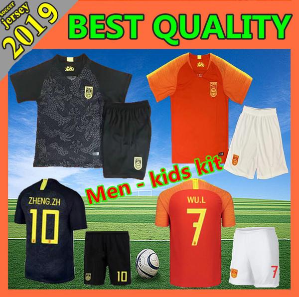 uomini kit per bambini 2018/19 cinese nero drago calcio maglia nero calcio Jersey la cina squadra nazionale drago nero uniforme nazionale di calcio