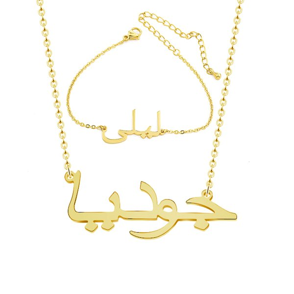 Personalized Font Pendant Necklaces Bracelets For Women Men Stainless Steel Gold Chain Custom Arabic Name Islam Jewelry Set