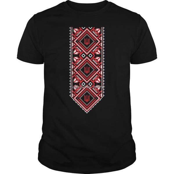 t shirt nigikala men t-shirt bioshick Ukrainian Embroidered Print Vyshyvanka T-Shirt of