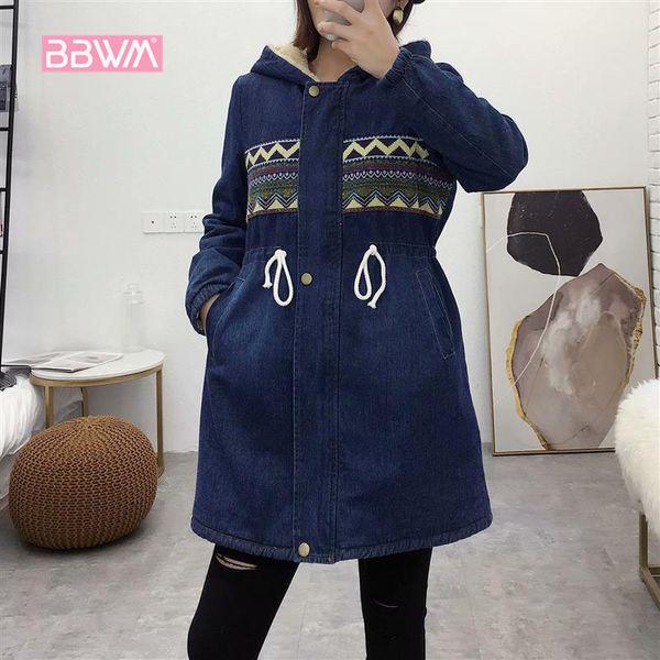 Denim pamuk kadın uzun kış Kore versiyonu gevşek artı kadife kalınlaşma kapşonlu kadın ceket