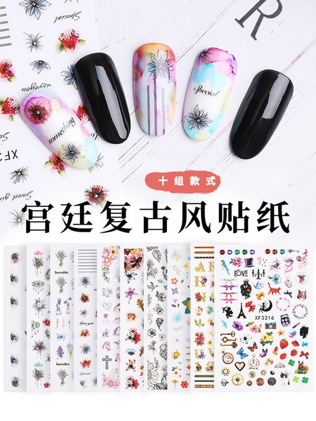 best selling 3D Nail Art Sticker Flower Cross Ballet Girl Style Decals Nail Slider Manicure Decoration Accessoires Tips for Nail Polish F429