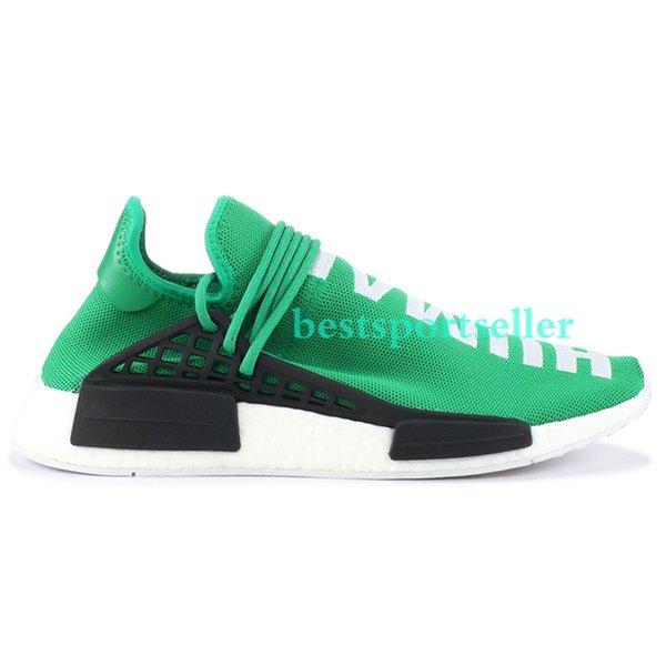 2 الأخضر