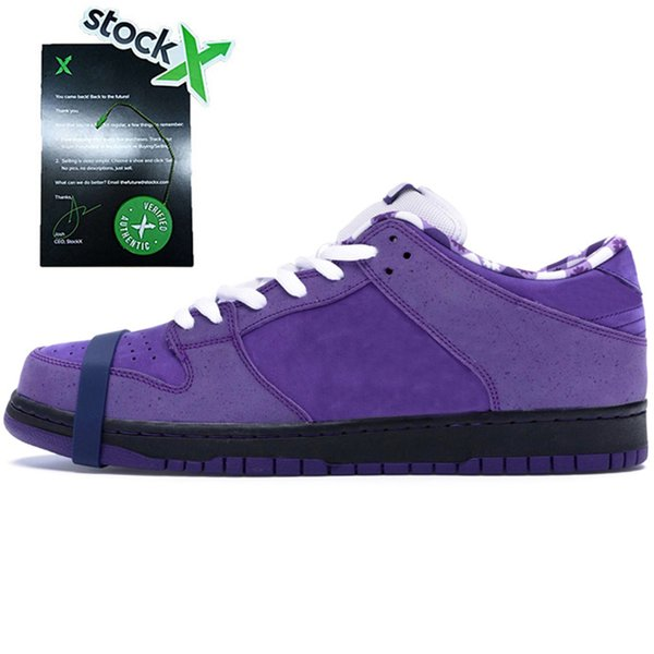 C28 36-45 Lobster Purple