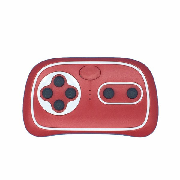 Wellye red rc