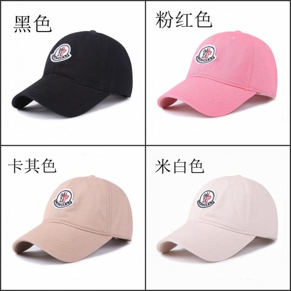6 Renk Isteğe Bağlı En Çok Satan Marka Moda Erkekler Ayarlanabilir Beyzbol Şapkası Kadın Mektup Dil Kapaklar Rahat Kap Unisex Şapkalar Toptan Perakende MO