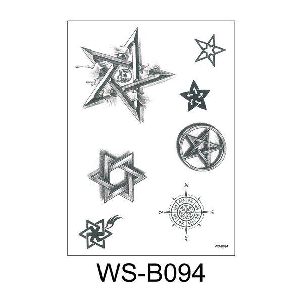 WS-B094