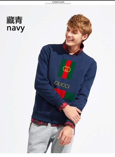 Pullover Hoodies Summer New Classic Embroidery Red Mark Hooded Long-Sleeved Men's Sweater