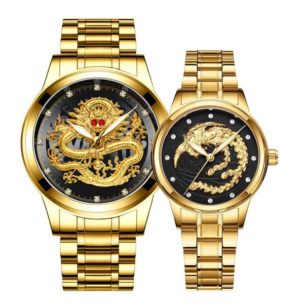 2 stücke luxus diamanten Paar uhren golden Dragon Phoenix edelstahl uhr für männer und frauen mode liebhaber geschenk uhr quarz