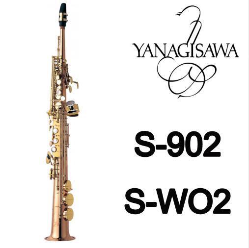 YANAGISAWA WO2 Soprano Straight Pipe B Sassofono piatto Lacca dorata Ottone Sax di alta qualità con bocchino Custodia per strumenti musicali
