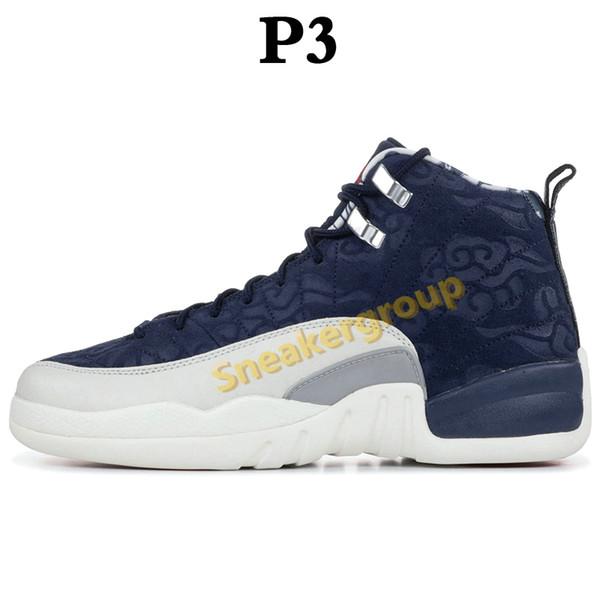 P3-PRM