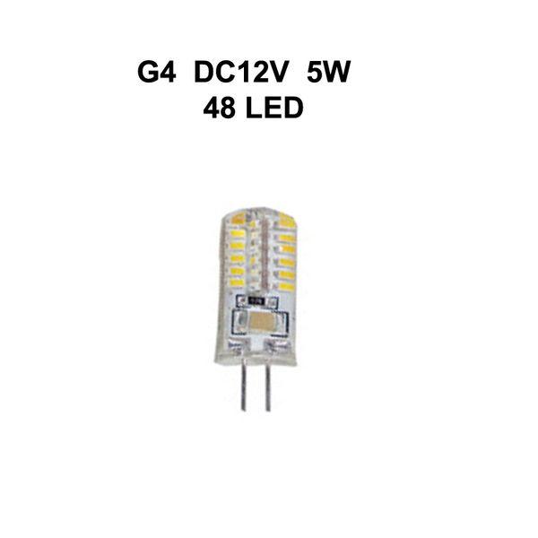 G4 5W DC12V