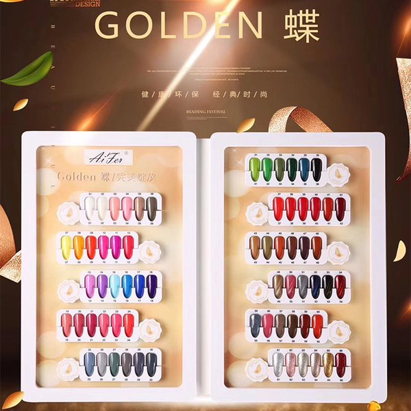 AIFER nail polish nail shop suit 66 color 2019 new color store special full set of Barbie gelatin and nutmeg Dan gum