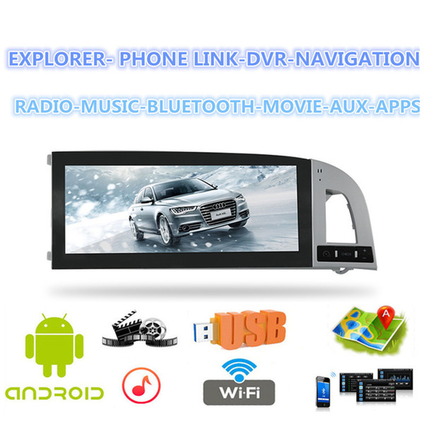 AUDI A6L IPS Screen Andriod SYSTEM Car GPS Navigation System media entertainment player 10.25 INCH