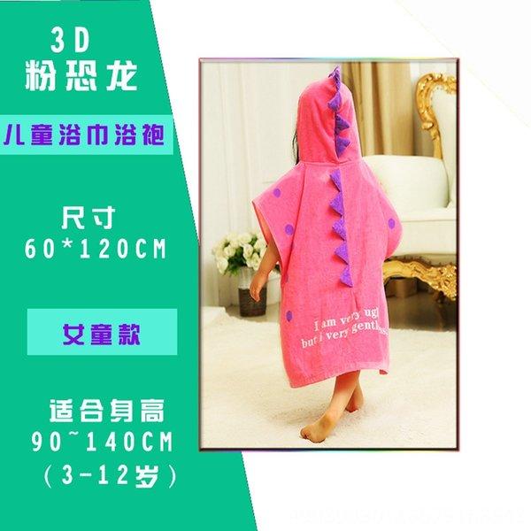 3D pink dinosaur-60x120 (single 350g)