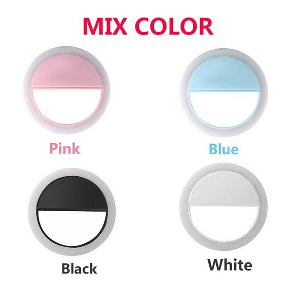 لون المزيج