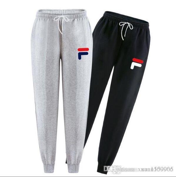 Men's sweatpants, overalls, fall/winter slacks, baggy, small leg pants, and corset pants