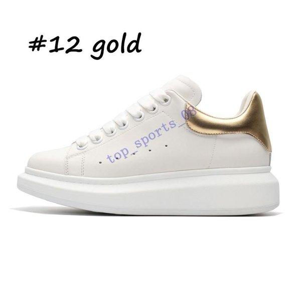 12 الذهب