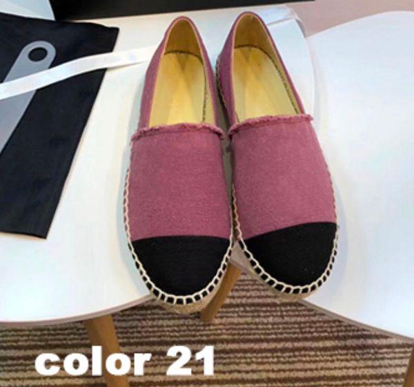 21 Color