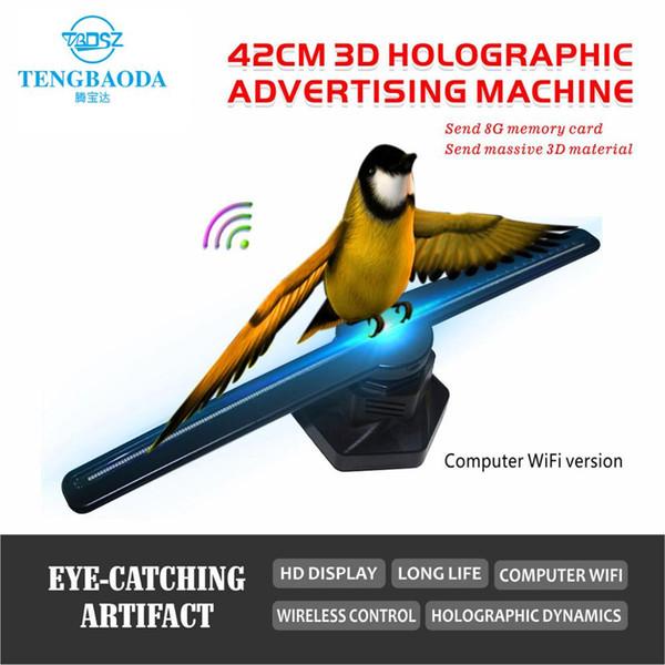 الكمبيوتر واي فاي 3D الهولوغرام العرض الإعلان الصمام المجسم مروحة ضوء العين المجردة ضوء 3D الإعلان شعار الخفيفة