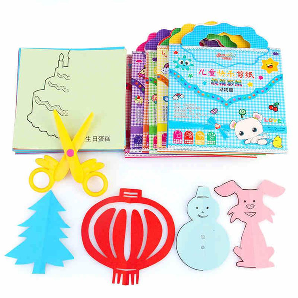 best selling Free shipping child Paper-cut book Diy manual Production material kindergarten girl Origami Puzzle toy This is what girls like.