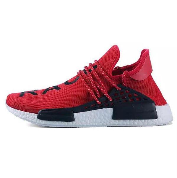 2019 With box Human Race Pharrell Williams Human RACE HU Trail Mens Designer Sports Shoes Sneakers Women Casual