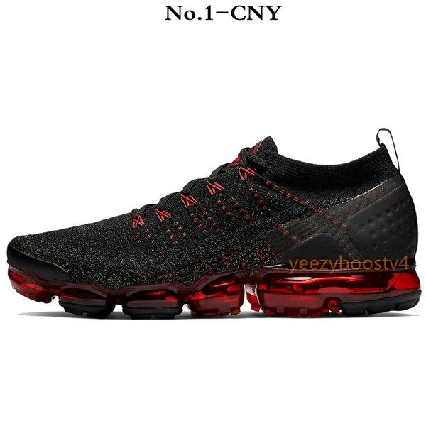 No.1-CNY