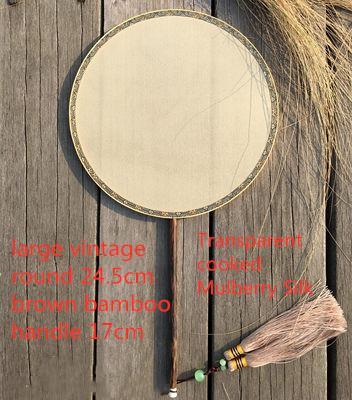 vintage round large brown