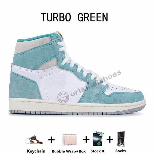1S-Turbo vert