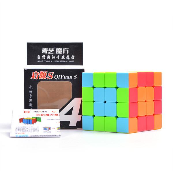 QIYI Cube 4x4x4 Speed For Puzzle Colorful Neo Cubo Magico Stickerless For Children Adult Education Toy Best kid