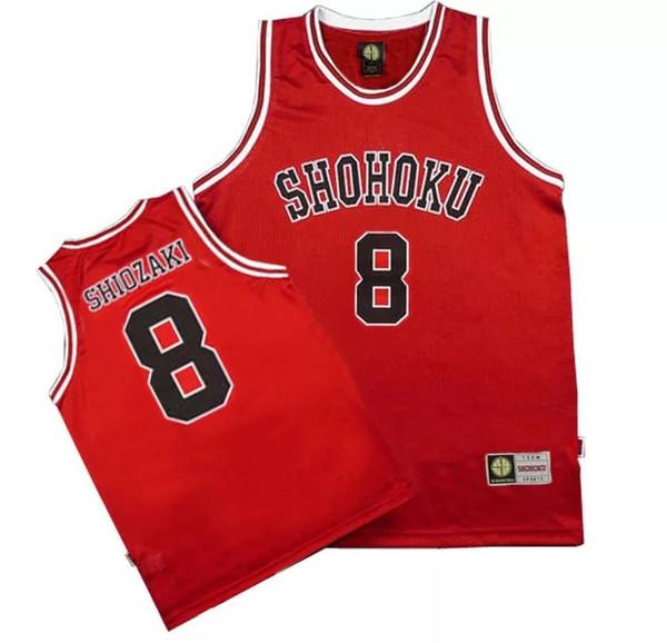 No. 8 Shiozaki