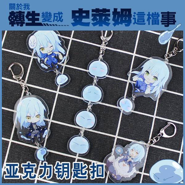 Japanische Cartoon-Anime, dass ich als Slime Keychain Cartoon-Anime-Figur Acryl Keyring Tasche Telefon Keyring Geburtstagsgeschenk Reincarnated