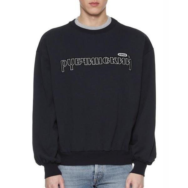 Gosha Rubchinskiy Double Collar Sweatshirt Autumn Winter Young O-neck Pullover Luxury Street Skateboard Couple Sweater Hoodies Hfymwy153