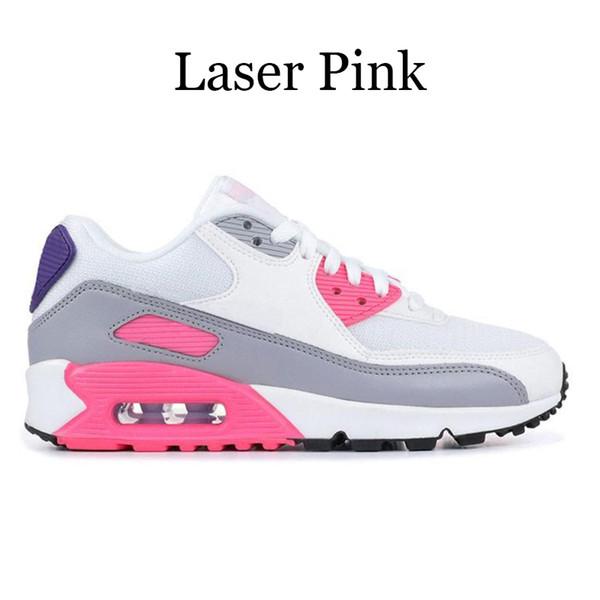 36-40 Лазерный PinkCream