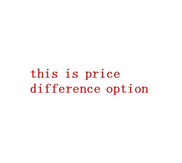 разница в ценах