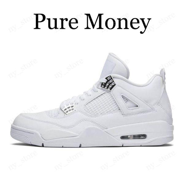 نقية المال