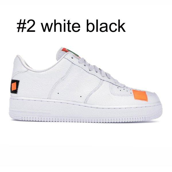 2 белый черный