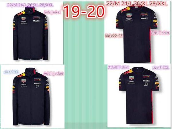 19-20 F1 Honda Rennwagenjacke Kurzarm