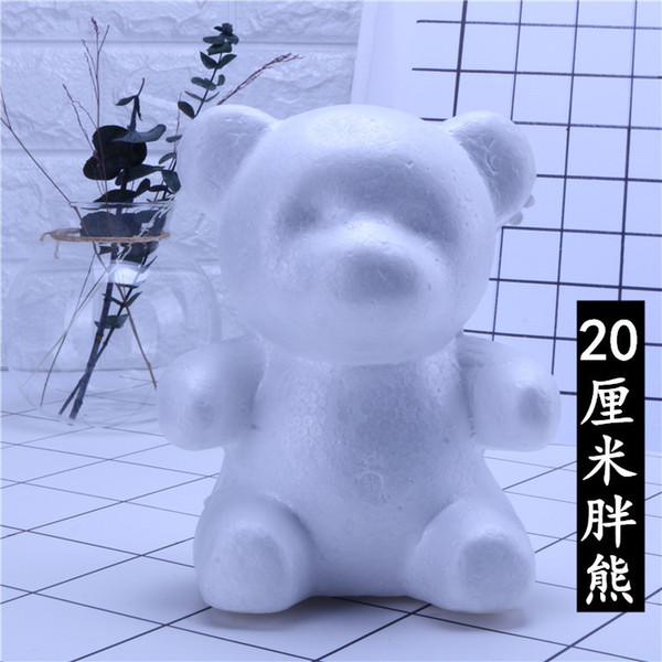 20 سم الدب الدب