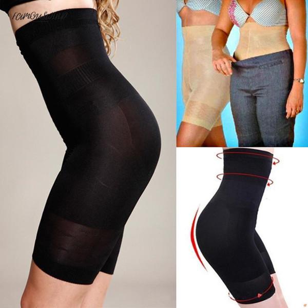 Underwear Slimming Modeling Butt Corset Bodysuit Hip Medium Strap Lifter Body Shaper High Waist Trainer Tummy Control Panties
