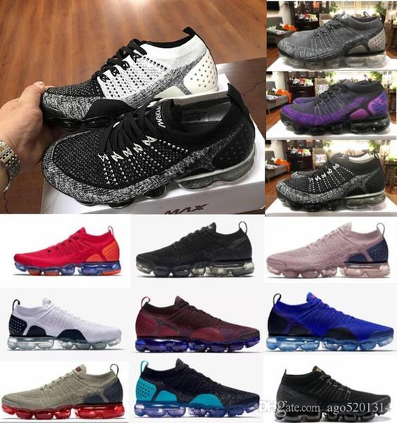Designer 2.0 Scarpe da corsa Scarpe da uomo Air Nero Bianco Yin Yang Tai Chi Escursionismo Sport Athletic Sneakers