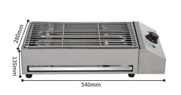 Direct Deal Commercial Desktop Electric Grills Home Party Environmentally Friendly Stainless Steel Electric Grills Smokeless Electric Grills