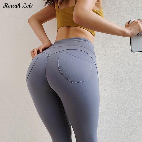 Scrunch Butt Leggings Deportivos de Cintura Alta Pantalones de Yoga Para Las Mujeres 4 Vías de Estiramiento Gimnasio Fitness Tight leggin Fitness Entrenamiento Activewear # 220593