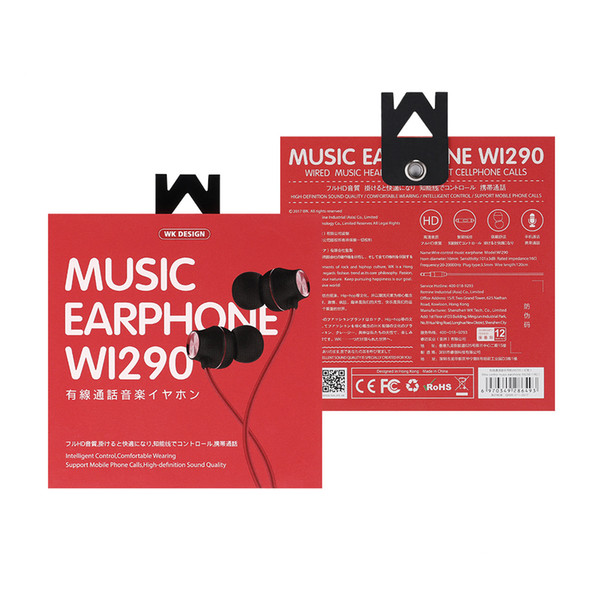 DHL Hong Kong popular logo WI290 in-ear mobile phone wire-controlled headphones heavy bass band microphone voice music headphones