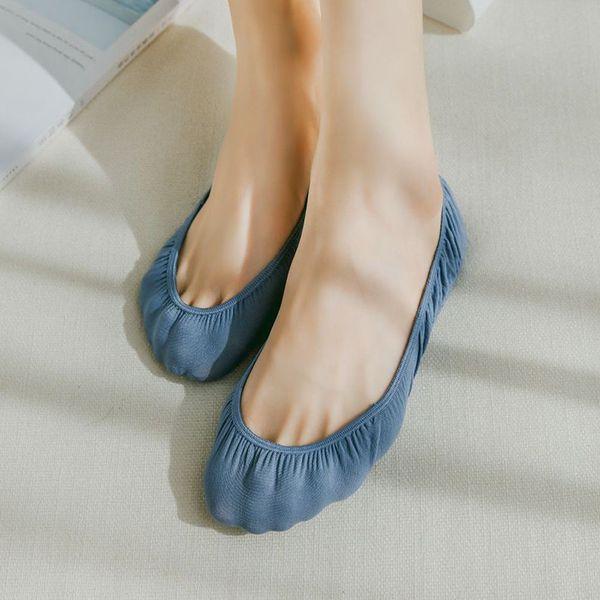 1 paio di calzini da donna in cotone da donna, calzini carini, moda estiva, calzini invisibili traspiranti in nylon casual casual Harajuku