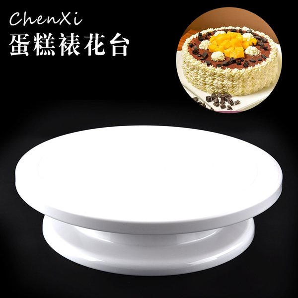 Pişirme aracı kek pikap elle dairesel dönebilir plastik kek pikap DIY montaj pikap